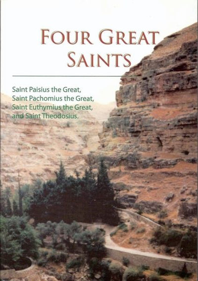 Four Great Saints
