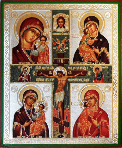Four Icon Mother of God Newer
