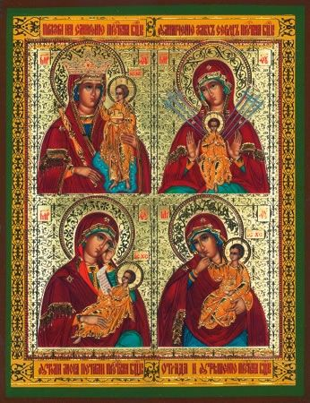 Four Icons Mother of God