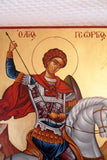 George Great Martyr Greek Icon 12x16