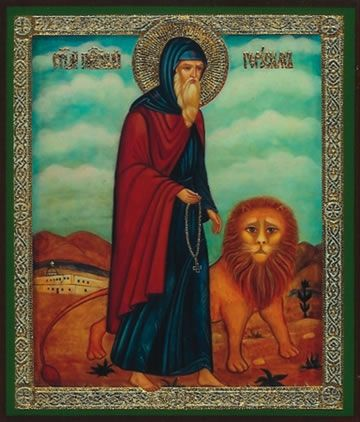 Gerasimus Saint with lion