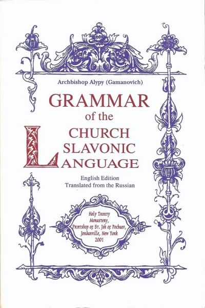 Grammar Church Slavonic