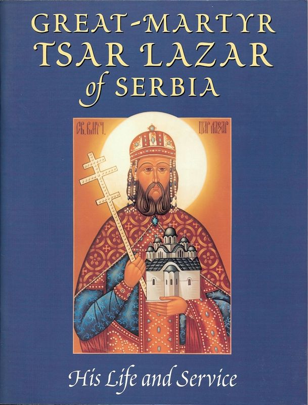 Great Martyr Tsar Lazar