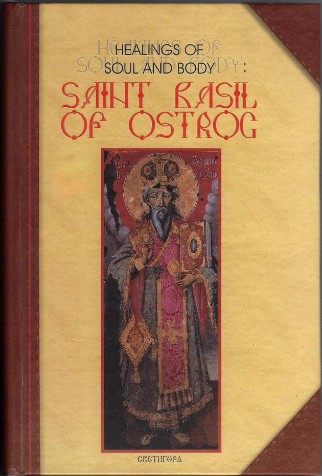 Healings of Soul and Body Basil of Ostrog