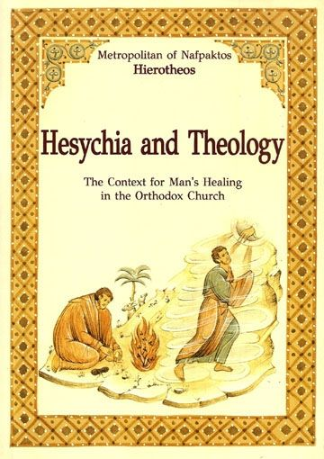Hesychia and Theology