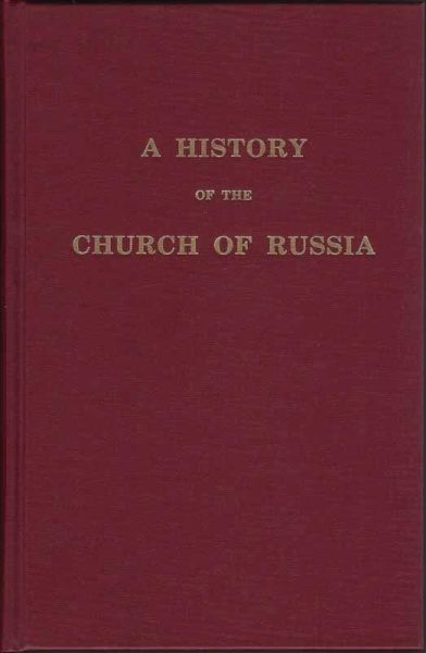 History of the Church Russia