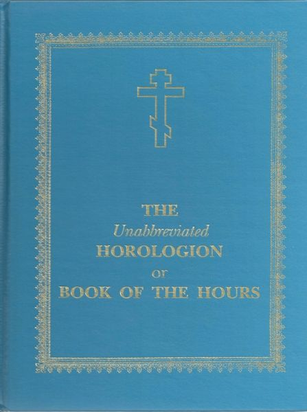 Horologion