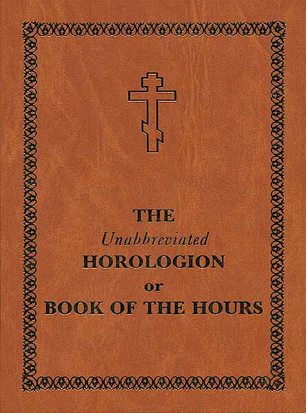 Horologion with brown cover