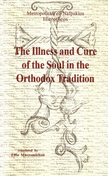 Illness and Cure of the Soul