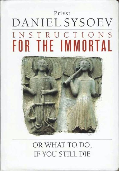 Instructions for the Immortal
