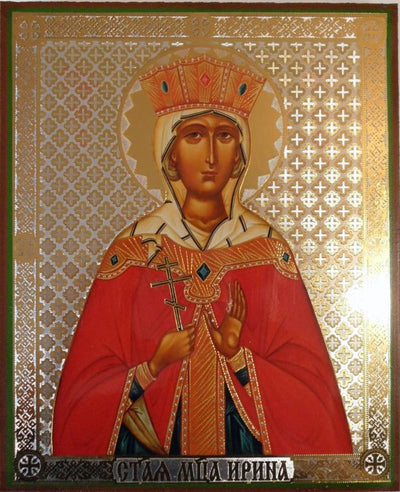 Irene Great Martyr
