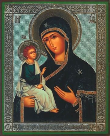 Jerusalem Mother of God
