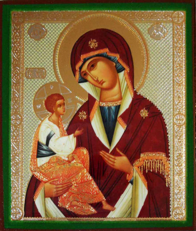 Jerusalem Mother of God Byz