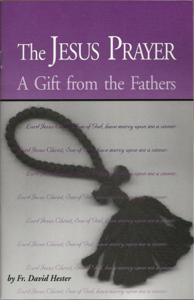 Jesus Prayer Gift Fathers