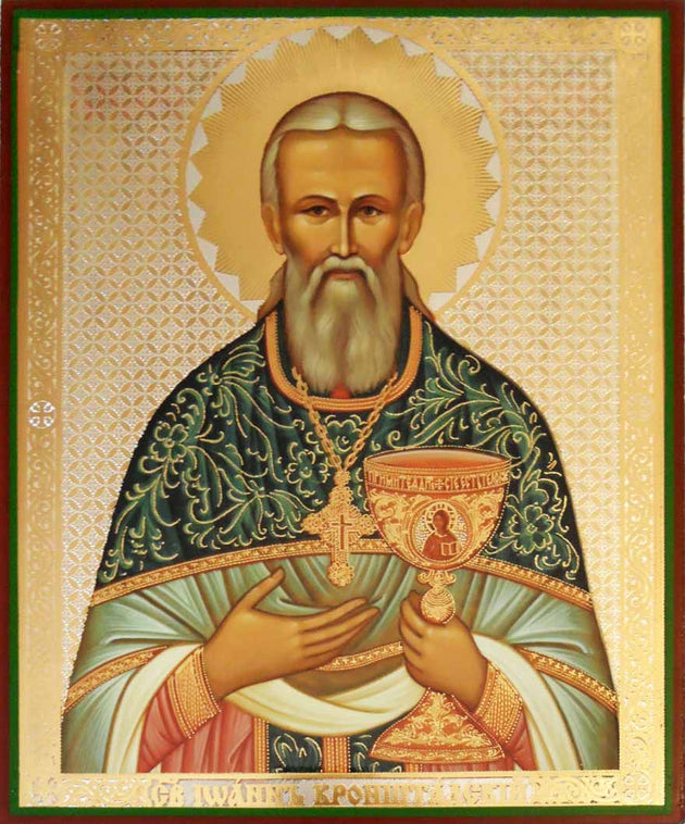 John of Kronstadt Saint new