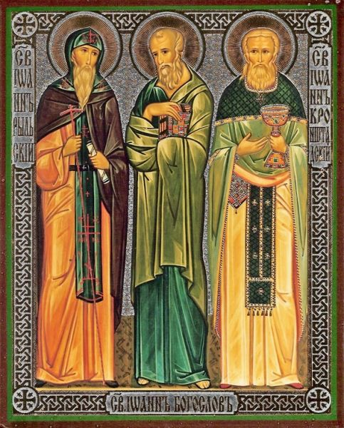 John of Rila John the Theologian John of Kronstadt