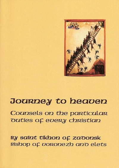 Journey to Heaven