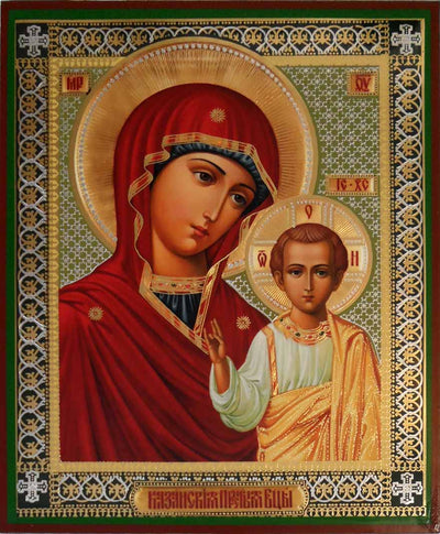 Kazan Mother of God 20th C