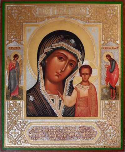 Kazan Mother of God angel John