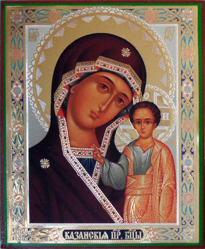 Kazan Mother of God icon