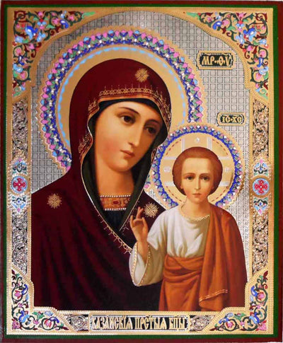 Kazan Mother of God new