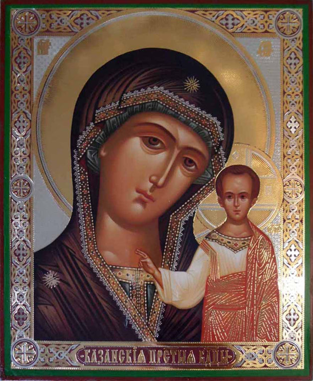 Kazan Mother of God portrait