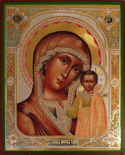 Kazan Mother of God soft