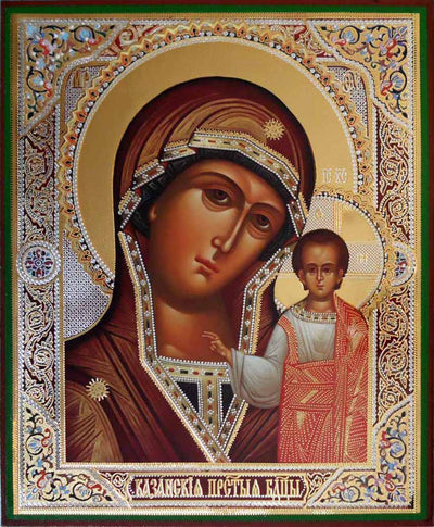 Kazan Mother of God tradition