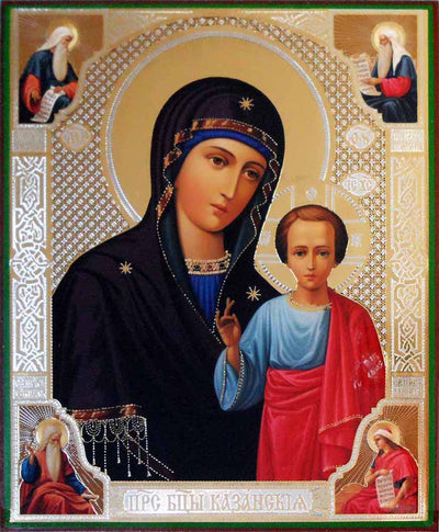 Kazan Mother of God w Prophets