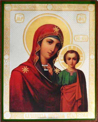 Kazan Mother of God west