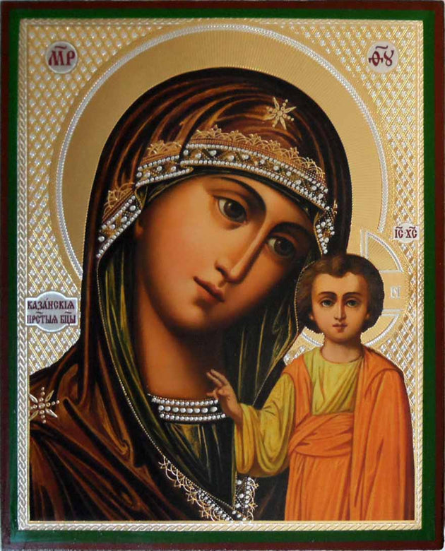 Kazan Mother of God west new