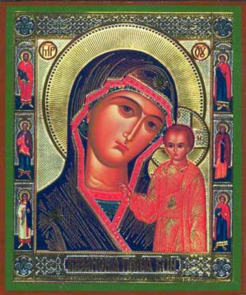 Kazan Mother of God with Saints