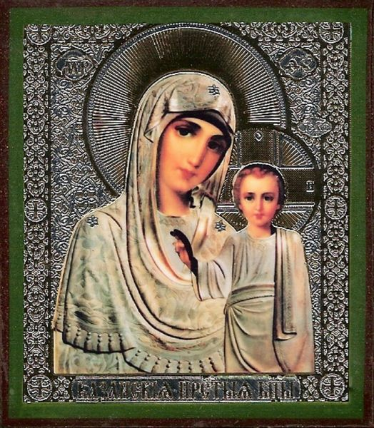 Kazan Mother of God with riza
