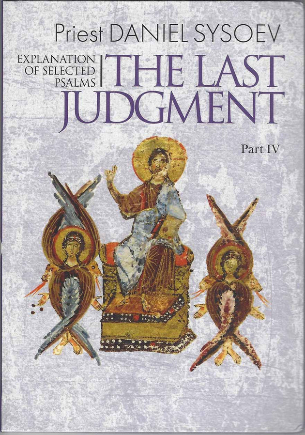 Last Judgement Explanation of Selected Psalms Part 4