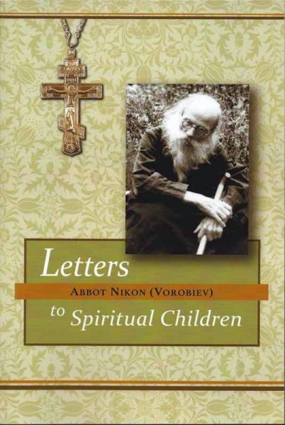 Letters to Spiritual Children 2nd Printing