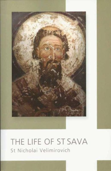 Life of St Sava