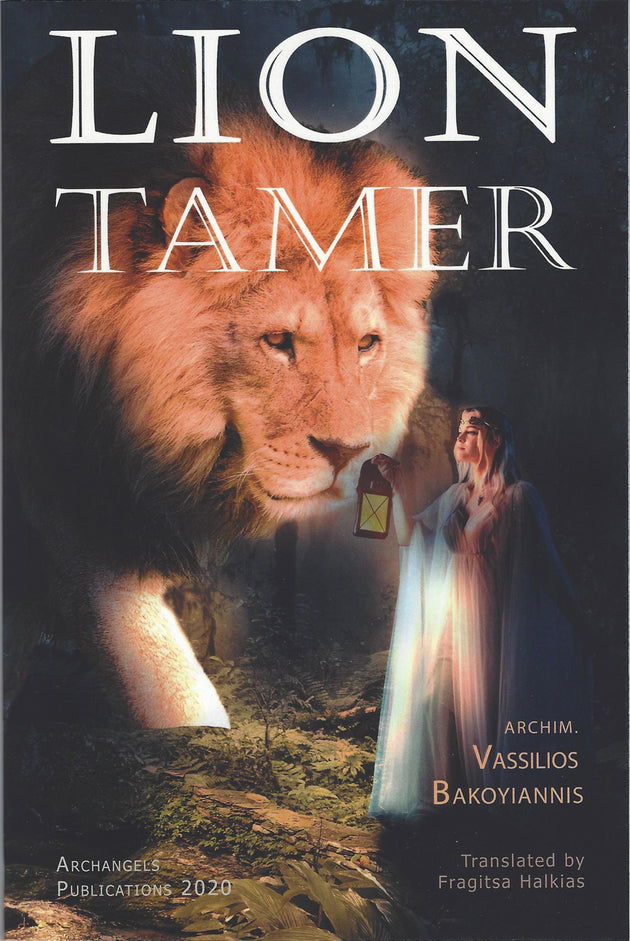 Lion Tamer by Bakoyiannis