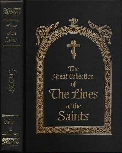 Lives of Saints Volume 2 October