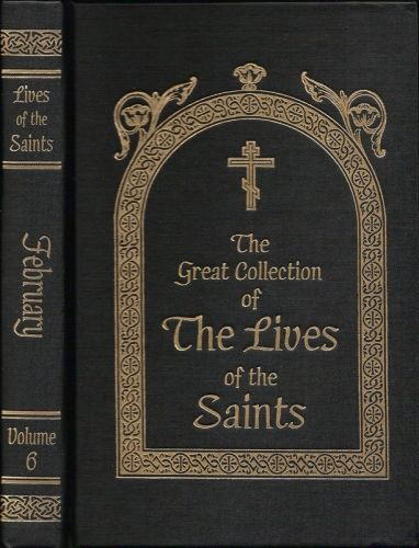 Lives of Saints Volume 6 February