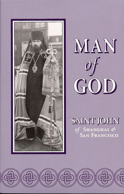 Man of God Saint John of SF
