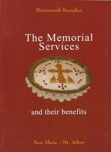 Memorial Services benefits