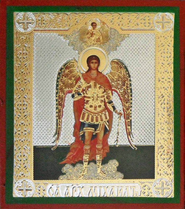 Michael Archangel icon