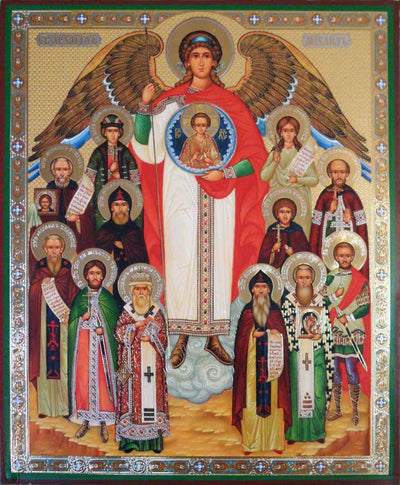 Michael Archangel Synaxis of All Saint Michaels