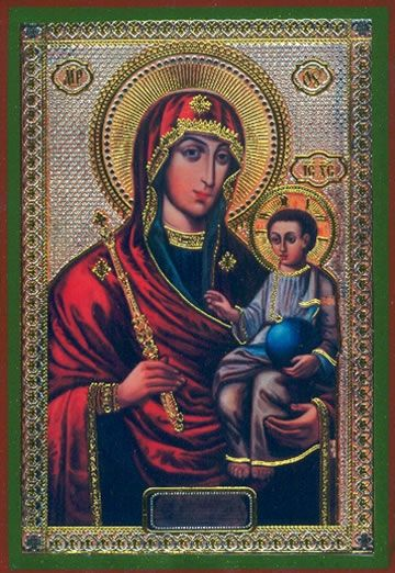 Minsk Mother of God
