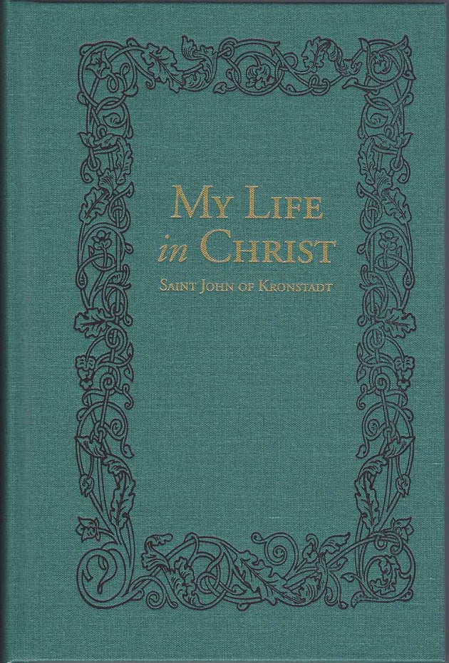 My Life in Christ hardbound