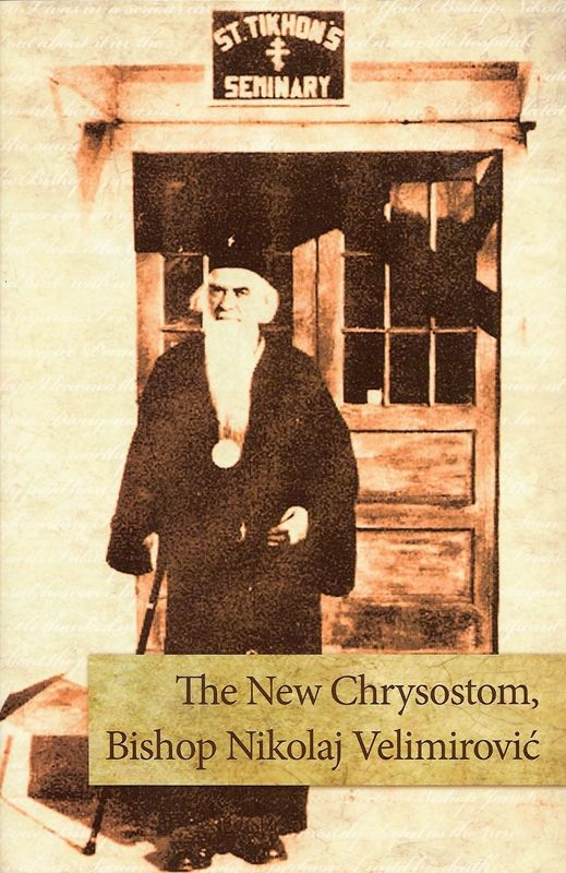 New Chrysostom Velimirovic