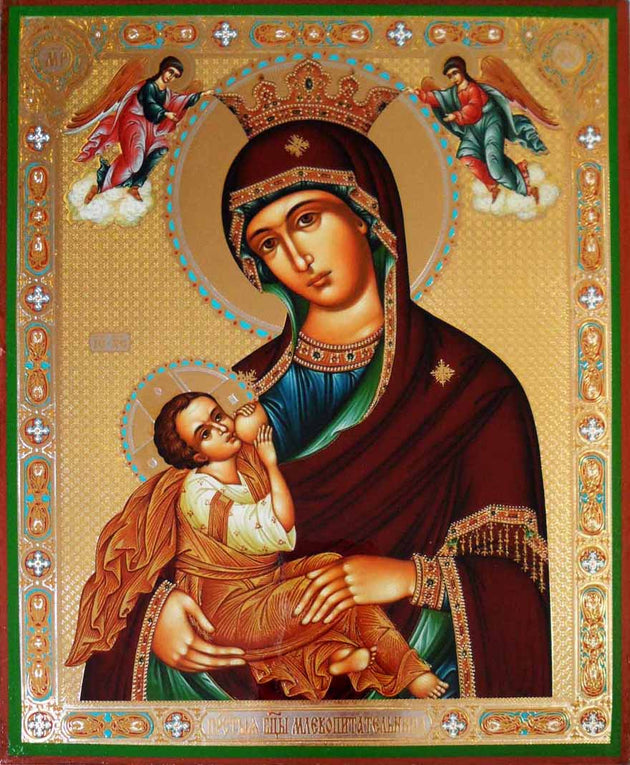 Nursing Mother of God new