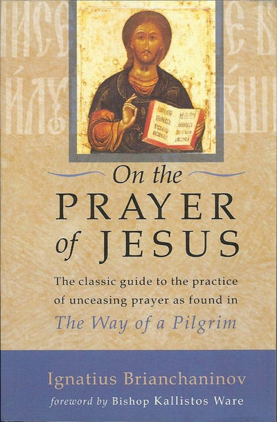 On the Prayer of Jesus softcover