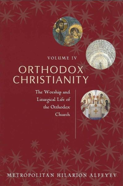 Orthodox Christianity Vol 4