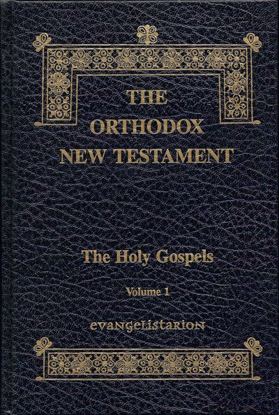 Orthodox New Testament Vol 1 The Holy Gospels